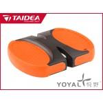 TAI TY 1301 2-Step Knife Sharpener