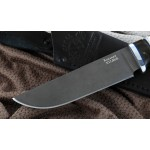 VOR X12МФ CORT2 hunting knife