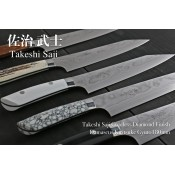 JAPANNY Best Japanese Knife (124)